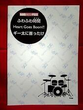 K-On Keion band 3 sheet music book/score,guitar TAB