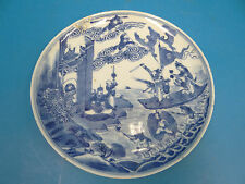 Antique Old Blue White Signed Stamped Salt Glaze Chinese Ming Style Salad Plate