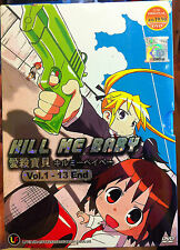 Kill Me Baby (1 - 13End) ~ DVD ~ Eng Sub ~ Japan Animation