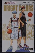 JAPAN Tadatoshi Fujimaki Art Book: Kuroko's Basketball Official Visual Book
