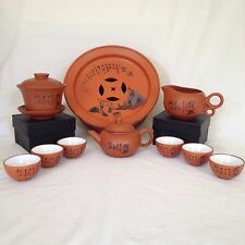 Chinese Gongfu Ceremonial Tea Set 8th 9th 16th Anniversary Gift Idea