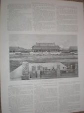 One of the Courts at the Imperial Palace Peking China 1900 old print