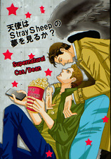 Supernatural Doujinshi Castiel (Cas) x Dean Do Angels Dream about Stray Sheep i-
