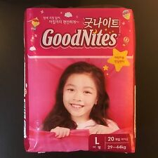 Huggies Girls Goodnites XL Korean Pull ups w easy open/close sides
