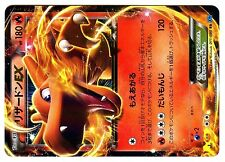 POKEMON JAPANESE HOLO N° 011/080 CHARIZARD DRACAUFEU EX 1ed 180 HP Attak 120