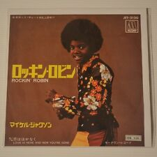 "MICHAEL JACKSON - ROCKIN' ROBIN - 1972 JAPAN 7"" SINGLE"