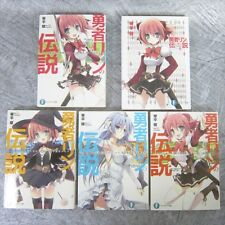 LEGEND OF BRAVE RIN Yuusha Rin no Densetsu Novel Complete Set 1-5 Japan Book
