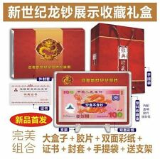 Display Box For : China 2000 Millennium ¥100 Dragon Polymer Banknote