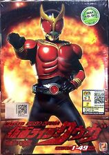Masked Kamen Rider Kuuga  (Chapter 1 - 49 End) ~ 2-DVD ~ English Sub ~ Sentai