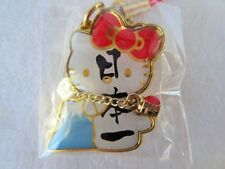 Kawai Sanrio Hello Kitty Gottochi Charm Mt.Fuji  key chain M