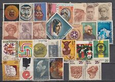 India 1974 Complete Year Set of 28 Used Stamps Includes Setenant