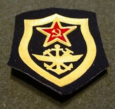 RUSSIAN ARMY NAVAL ENGINEERS MILITARY PATCH