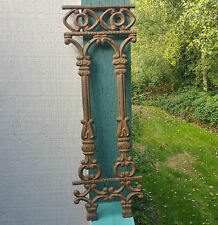 RAILING antique cast iron architectural house stairs building art salvage vtg