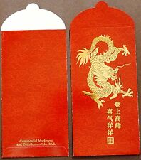 ANG POW RED PACKET - COMMERCIAL MARKETERS (2 PCS)