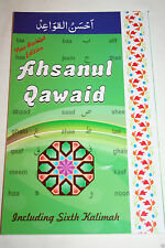 Ahsanul Qawaid Color Coded Yassarnal Qur'an Qaida Learn Read Quran Kalima Salaat