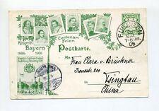 1906 bayern privado muy cosa pp 15 C 125 país exposición Núremberg - > Tsingtau
