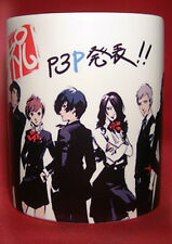 PERSONA 3 PORTABLE - Coffee MUG - CUP