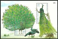 2008 Thailand Stamp Peacocks Birds Fauna S/S, MNH