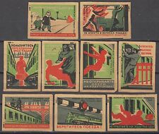RUSSIA 1959 Matchbox Label - #(-)  Observe safety on the railway.