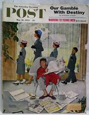 THE SATURDAY EVENING POST MAGAZINE 16 MAY 1959 VINTAGE - NORMAN ROCKWELL COVER