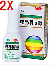 2X Sore throat,Toothache,Sinus infection/Watermelon Frost Spray 2.5g/box桂林西瓜霜喷剂