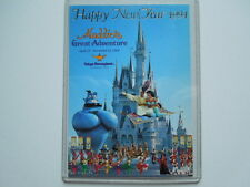 Original Tokyo Disneyland Happy New Year 1994 Post Card Aladdin's Adventure