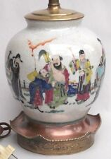Vintage Chinese Asian Ginger Jar Lamp With Ornate Etched Brass Base