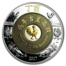 2017 Laos 2 oz Silver & Jade Year of the Rooster Proof - SKU #104244