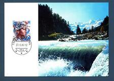 SWITZERLAND - SVIZZERA - Cart. Post. - 1986 - Europa: la natura e la tutela dell