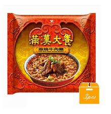 3 Packs - Taiwan Uni-President Chili Beef Favor Instant Noodle 統一滿漢大餐 蔥燒牛肉麵 (3包)