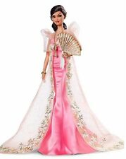 Barbie MUTYA Philippines Asian Doll MINT IN SHIPPER Global Glamour Gold Label