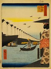 PAINTINGS DRAWING LANDSCAPE YOROI FERRY KAOMI JAPAN BOAT SEA GEISHA ANDO LV3051
