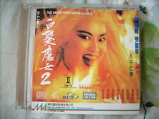 a941981 張國榮 Leslie Cheung Lin Qing Hsia Xia 林青霞 Double Movie VCD 白髮魔女 2