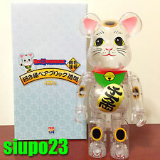 Medicom 400% Bearbrick ~ SKy Tree Lucky Cat Be@rbrick Clear Version