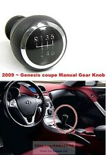 For 2009+ HYUNDAI GENESIS COUPE 6 SPEED MANUAL GEAR SHIFT KNOB GENUINE PART