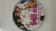 BACK DANCERS DVD - JAPAN MOVIE