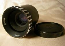 VEGA-11U 50mm F2.8 lens for 35mm film Azov enlarger M39 mount USSR AOMZ 1985