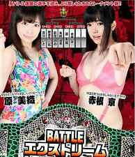2017 Female Wrestling Women Ladies 1 HOUR+ DVD LEOTARD Japanese Swimsuits i238