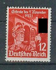 Deutsches Reich Briefmarken 1935 9. Nov. 1923 Mi.Nr.599 ** postfrisch
