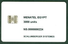 CARTE DE TEST EGYPT 10 L.E FONCTIONNEL VIDE