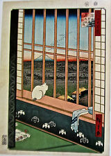 Hiroshige Poster Print of Asakusa Rice Fields and Torinomachi  Festival 14x11