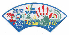 2012 SCOUTS OF CHINA (TAIWAN) - Jamboree On the Air & Internet JOTA Scout Patch