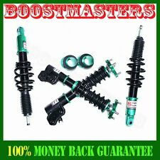 2006-2011 Honda Civic Coilover Suspension Kit GREEN