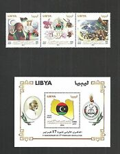2012- Libya- 1st Anniversary of 17th February Revolution- Block and Strip of 3 S