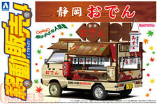 AOSHIMA 1;24 SCALE SHIZOOKA ODEN MOBILE CATERING TRUCK PLASTIC MODEL KIT *JDM *