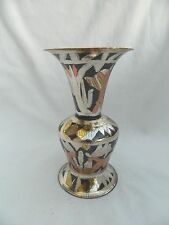 "Egyptian Brass Medium Vase Pharaoh Design Hand Etched 6.5"" High"