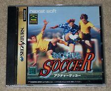 Actua Soccer (Sega Saturn) Import