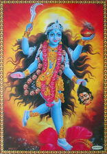 Kali Maa Kaali Mata Stepping on Flower - POSTER (Big Size 20x30 Inches)