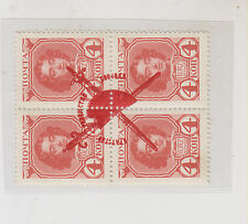 RUSSIA,1917,4 k private ovpt bloc of 4,hinged