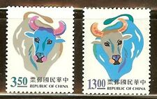 Mint Taiwan1997 Year of the Ox stamps Set Scott# 3096-3097(MNH)